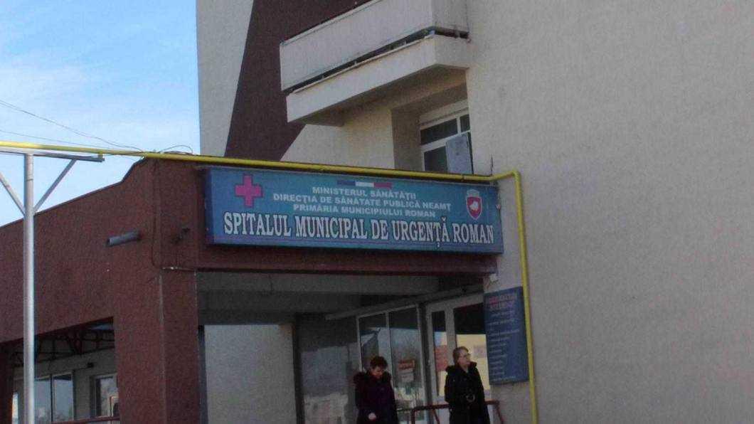 Spitalul Municipal de Urgenţă Roman – Spitalul Nou