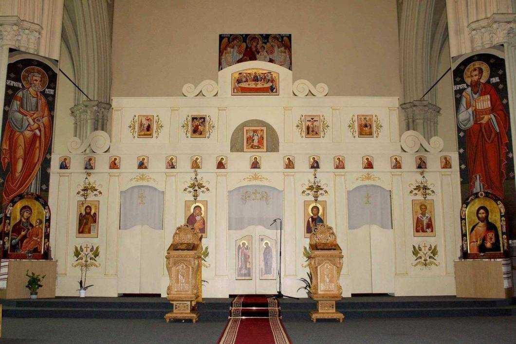 interior biserica ortodoxa Schaerbeek Bruxelles