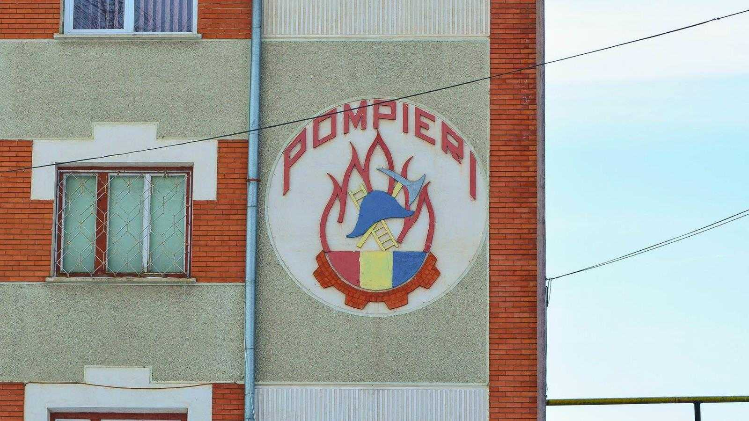Detaşamentul de Pompieri Roman