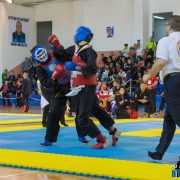 Qwan Ki Do campionatul national 5320
