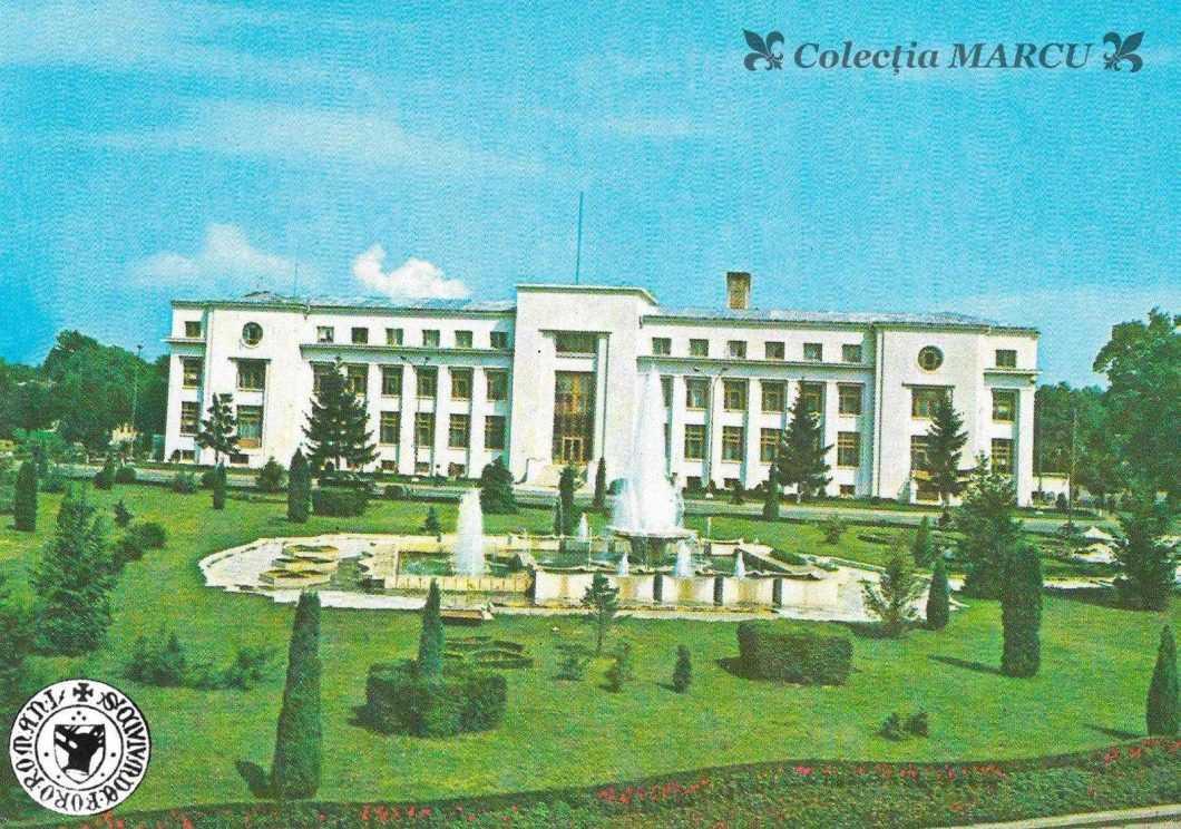 1979, Roman, Palatul Administrativ, fântâna arteziană (carte poștală ilustrată)