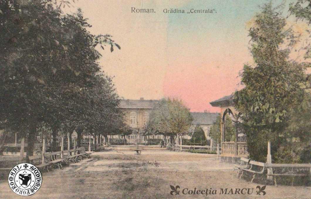 Roman, 1909, fântâna arteziană din Grădina Centrală (carte poștală ilustrată)