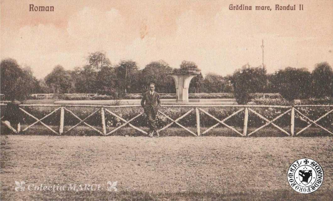 Roman, 1926, Grădina Mare, fântâna artezienă din Rondul II (carte poștală ilustrată)