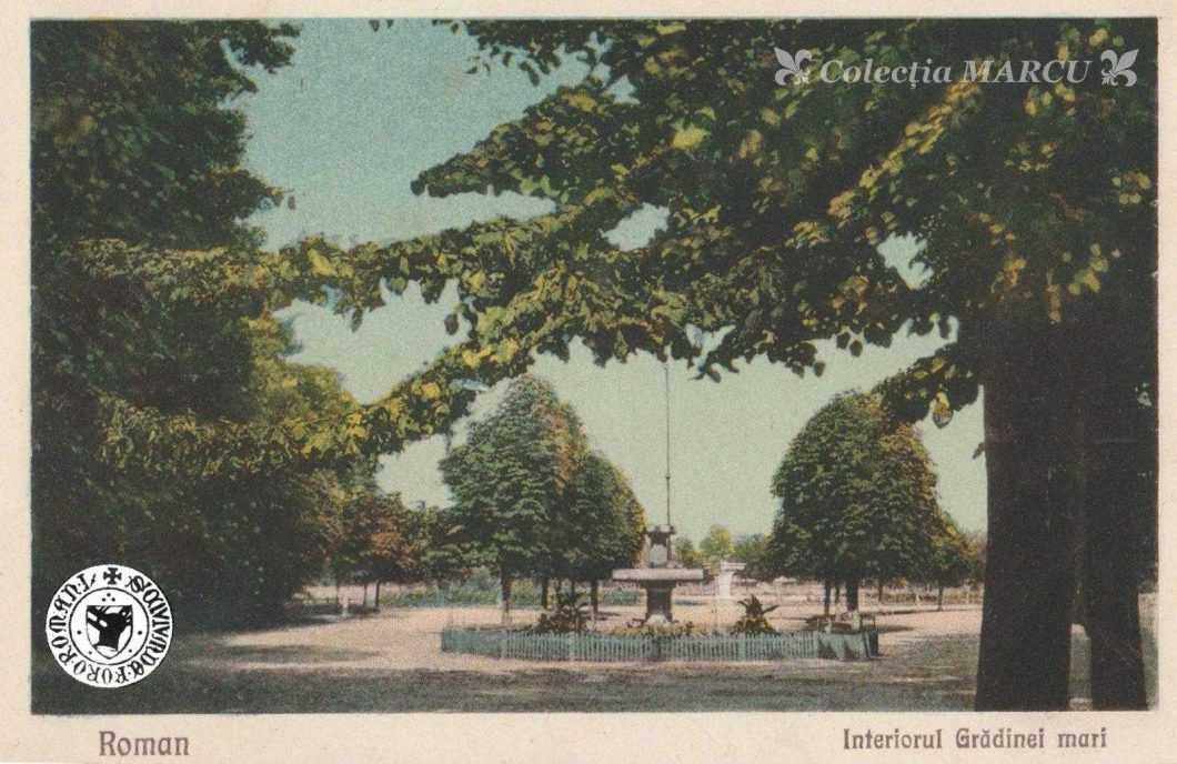 Roman, cca. 1920, interiorul Grădinii Mari, fântâni arteziene în Rondul I și II (carte poștală ilustrată)