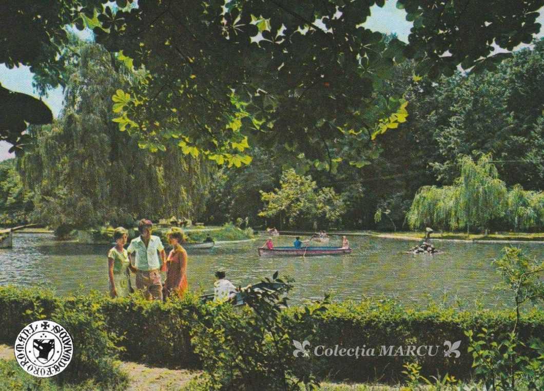 1974, arteziana țâșnitoare din lacul Parcului Municipal (carte poștală ilustrată)